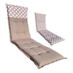 Matelas fauteuil pliant 160x60x12 cm - 1227